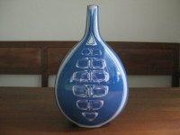 Royal Copenhagen(ロイヤルコペンハーゲン) TENERAシリーズ 涙型ベース花瓶